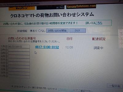 s-PC260235