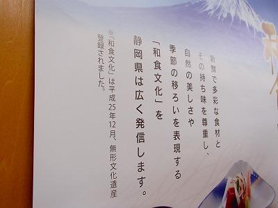 s-PC140116