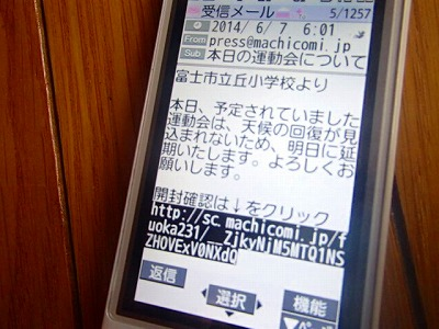 s-P6072755