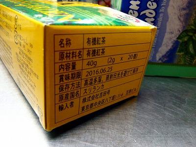 s-P5284889