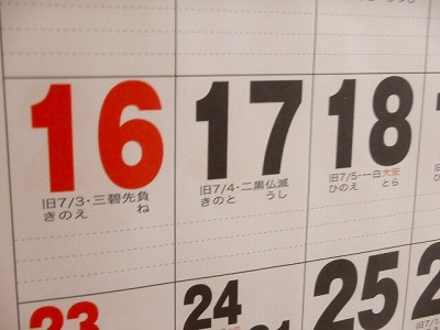 s-P8126157