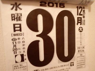 s-PC280170