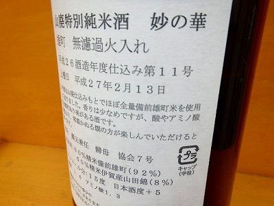 s-P1260071