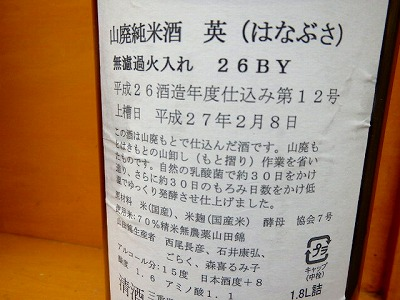 s-P1260072