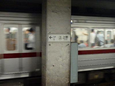 s-P8170136