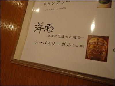 s-PA010261
