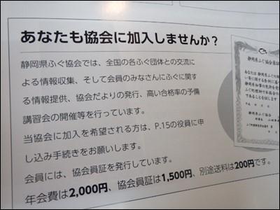 s-PA060237