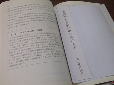 s-P3280035